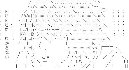 Aa20110622